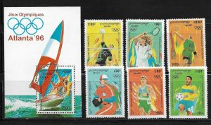 Cambodia 1478-83 Summer Olympic Sports Mint NH