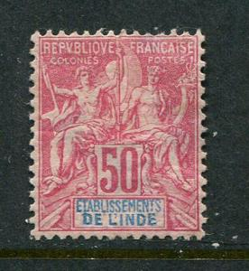 French India #16 Mint