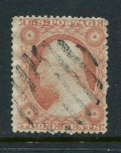 United States #25 Used - Make Me A Reasonable Offer!