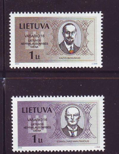 Lithuania Sc711-2 2002 Bizauskas Narutavicius stamps NH
