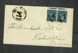 Tennessee 19th Century Cover County Line DPO 5 May 7 1869 Sc#264 Imprint Pair
