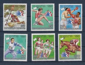 [56728] Tchad 1983 Olympic games Boxing Athletics Horse MNH