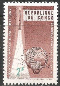 Congo Stamp - Scott #523/A110 2fr Red Brn & Brt Grn World's Fair Canc/LH 1965