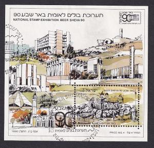Israel  #1067  used  1990   Beersheba '90 stamp exhibition     sheet