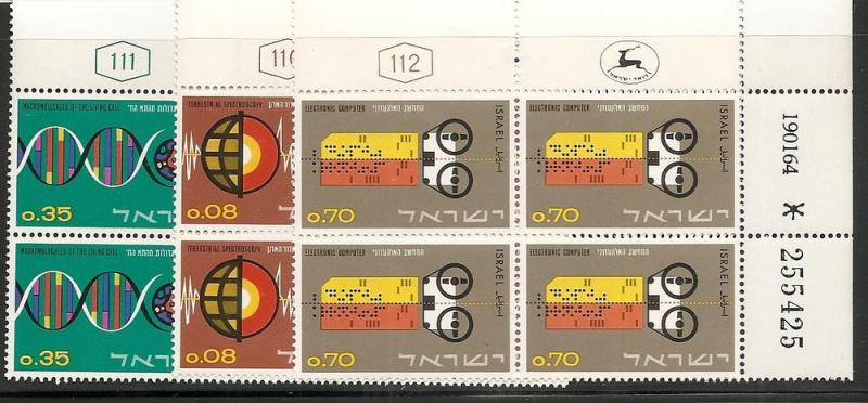 Israel 256-8 1964 16th Proclamation set Plate Block NH