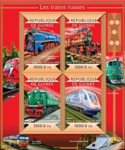Guinea MNH S/S Russian Trains 2015