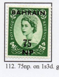 Bahrain 1960 QEII Issue Fine Mint Hinged 75np. Optd Surcharged 228077