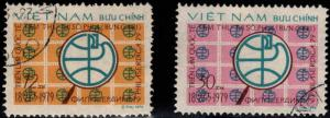 Unified Viet Nam Scott 1003-1004 Used CTO similar cancels