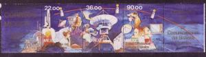 Mexico Sc.# 1388a Strip W/Labels MNH Space LG2