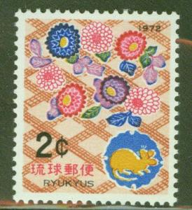 RYUKYU Scott 222 MNH** Flower Stamp  of 1972