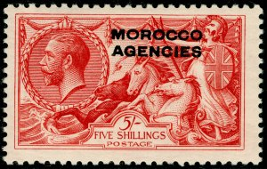 MOROCCO AGENCIES SG54, 5s Rose Red, LH MINT. Cat £55.