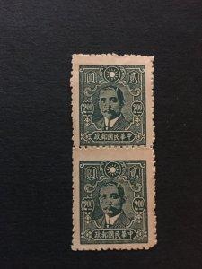 China stamp block, sun yat-sen, unused, Genuine, RARE, List1111