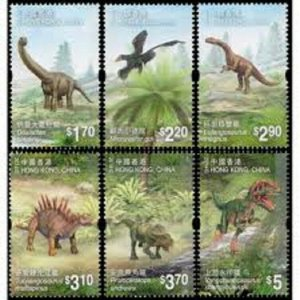 2014   HONG KONG  -  SG:  1849  / 1854  - CHINESE DINOSAURS  - FIRST DAY COVER