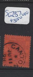 HONG KONG CHINA TREATY PORTS (PP1006B) CANTON QV 10C STAR CDS  VFU SG 165