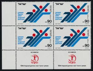 Israel 962 BL Block MNH Sports. Hapoel Games