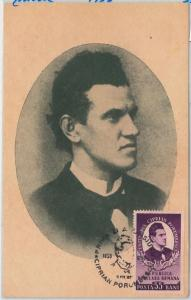 65483  - ROMANIA - Postal History - MAXIMUM CARD - MUSIC  1953