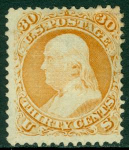 EDW1949SELL : USA 1868 Scott #100 Mint No Gum RARE stamp. PSAG Cert. Cat $3,250.