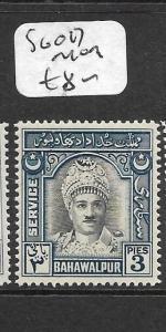 PAKISTAN BAHAWALPUR (P2702B)  SG O17   MOG