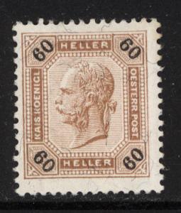 Austria 1899  Scott #82 MNH  (CV 150.00)