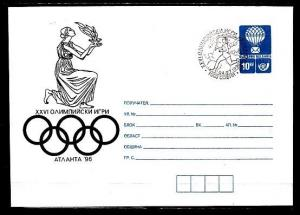 Bulgaria, 1996 issue. Atlanta Olympics Postal Envelope. First Day Cancel.