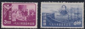 Ryukyu Islands 27-28 MNH (1953)