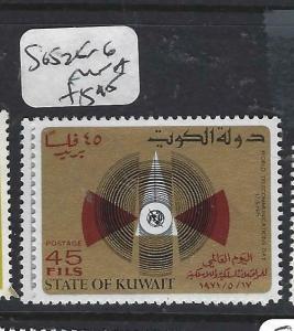 KUWAIT    (PP0405B)   TELECOMS  SG 525-6   MNH