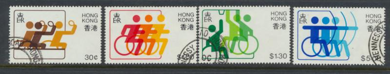 Hong Kong SG 431 - 434 set of 4 Sports for Disabled Used  FD cancel