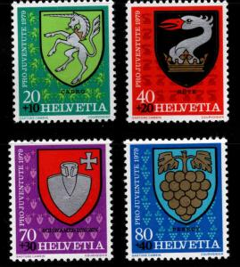 Switzerland Scott B467-B470 MNH** 1979 Coat of Arms semi postal set