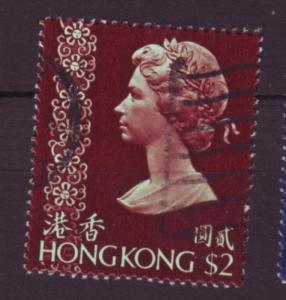 J2748 JLS stamps 1973 hong kong used #285 $1.25v queen