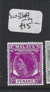 MALAYA  PENANG    (PP1605B)  QEII   5QC  SG 31A   MOG