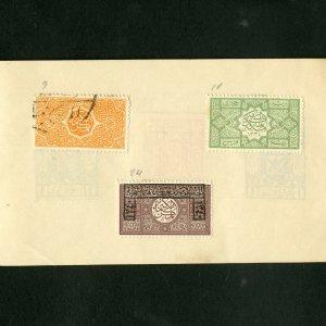 Hejaz Old Time All Different Stamp Booklet