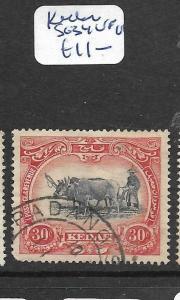 MALAYA KEDAH (P1401B) COW 30C  SG 34  VFU