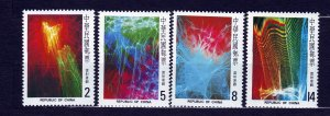 J22991 JLstamps 1981 taiwan china mnh set #2256-9 designs