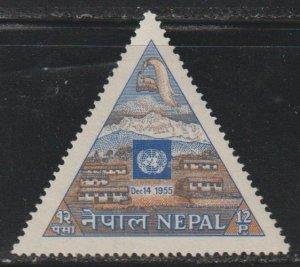 Nepal  SC 89  Mint Never Hinged