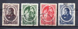 Portugal 638-641 used