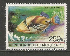 Zaire    #981  Used  (1980)  c.v. $1.00