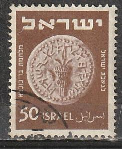 #22 Israel Used