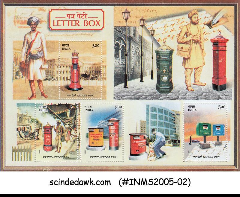INDIA - 2005 LETTER BOXES VICTORIAN ANTIQUE TV DIFFERENT TYPES M/S MNH