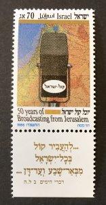 Israel 1986 #936 Tab, MNH, CV $.85