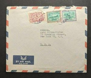 Vintage Dammam Saudi Arabia Airmail Cover to New York City