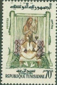 TUNISIA 358 MNH BIN$ 1.60