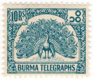 (I.B) Burma Telegraphs : Old Currency 10R