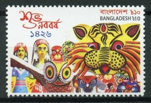 Bangladesh 2019 MNH Bengali New Year 1v Set Cultures Traditions Stamps