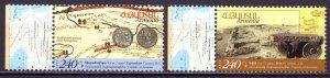 Armenia. 2014. 902-3. Archeology. MNH.