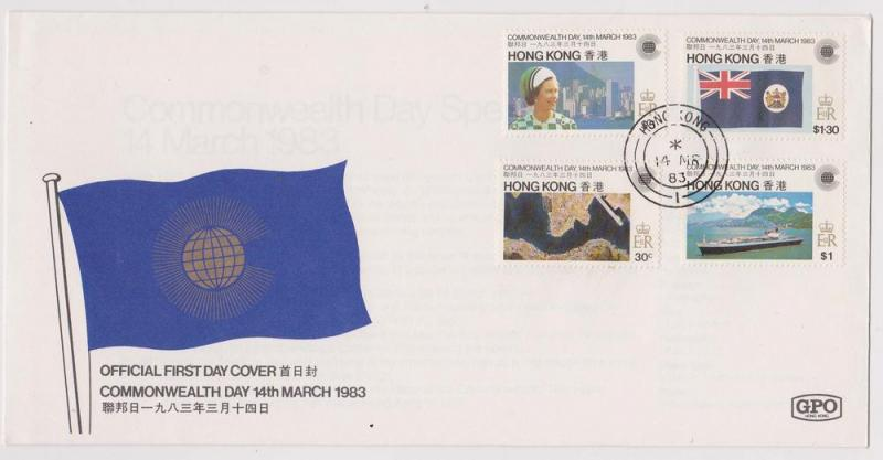 Hong Kong - #411-414 - 1983 Commonwealth Day FIRST DAY COVER