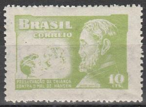 Brazil  #RA3  F-VF Unused  (K1496)