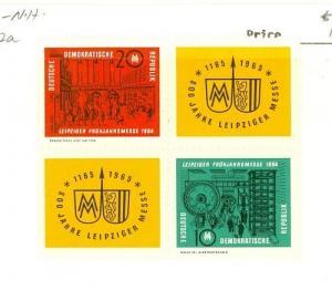 German Democratic Republic Scott 692a NH    [ID#432238]