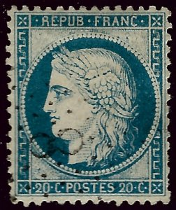 France SC#57 Used F-VF hr....Highly Collectible!!
