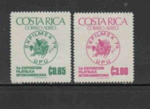 COSTA RICA #C594-595 1974 EXFILMEX '74 MINT VF NH O.G
