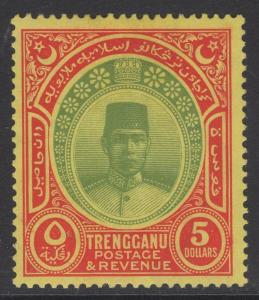 MALAYA TRENGGANU SG44 1938 $5 GREEN & RED/YELLOW MTD MINT
